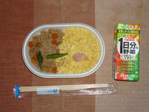 鶏と玉子のそぼろ弁当,野菜ジュース