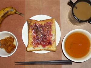 ブルーベリージャムトースト,トマトスープ,鶏の唐揚げおろしソース,バナナ,コーヒー