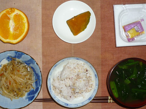 胚芽押麦入り五穀米,納豆,もやしの味噌炒め,カボチャの煮物,ほうれん草のおみそ汁,オレンジ