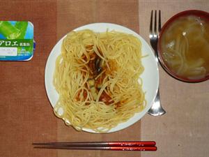 茄子とベーコンのスパゲッティ,玉葱のおみそ汁,ヨーグルト