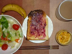 ブルーベリージャムトースト,サラダ,スクランブルエッグ,バナナ,コーヒー