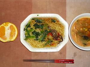 担々麺,オニオントマトスープ,オレンジ