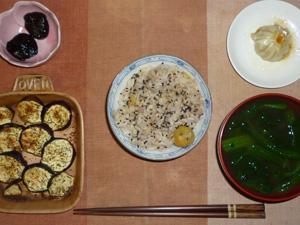 栗ご飯,茄子のオーブン焼き,小龍包,ほうれん草のおみそ汁,プルーン×2
