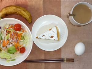 チーズケーキ,サラダ,味付きゆで玉子,バナナ,コーヒー