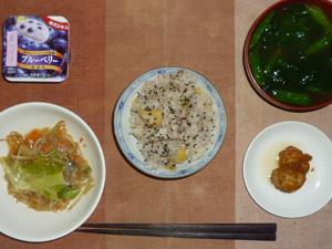 栗ご飯,もやしとキャベツの味噌炒め,鶏の唐揚げ×2,ほうれん草のおみそ汁,ヨーグルト