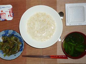 玄米粥,納豆,茄子と玉葱の蒸し炒め,ほうれん草のおみそ汁,ヨーグルト