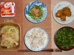 胚芽押麦入り五穀米,鶏の唐揚げおろし醤油,玉葱のオーブン焼き,オクラのおひたし,青ネギのおみそ汁,ヨーグルト