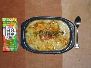 ポテトとベーコンのチーズ焼き,野菜ジュース