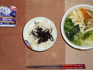 胚芽押麦入りごはん,1日1/3野菜の鶏塩スープ,ヨーグルト