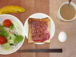 ブルーベリージャムトースト,サラダ,ゆで卵,バナナ,コーヒー