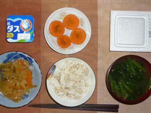 胚芽押麦入りご飯,納豆,野菜の煮物,ニンジンのオーブン焼き,ほうれん草のおみそ汁,ヨーグルト