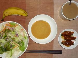 パンケーキ,サラダ,肉野菜巻き,バナナ,コーヒー