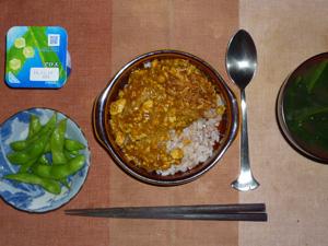 キーマカレーライス,枝豆,ほうれん草のおみそ汁,ヨーグルト