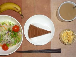 チョコレートケーキ,サラダ,スクランブルエッグ,バナナ,コーヒー