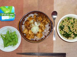 麻婆豆腐丼,枝豆,納豆汁,ヨーグルト