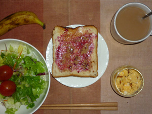 ブルーベリージャムトースト,サラダ,スクランブルエッグ,コーヒー,バナナ,