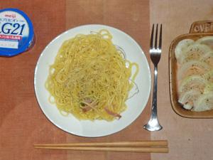 スパゲッティカルボナーラ,玉葱のオーブン焼き,ヨーグルト