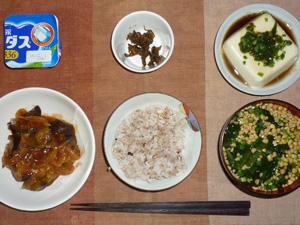 胚芽押麦入り五穀米,お野菜のトマト煮込み,温奴,肉味噌,納豆汁,ヨーグルト