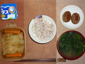 胚芽押麦入り五穀米,玉葱のオーブン焼き,プチバーグ×2,ほうれん草のおみそ汁,ヨーグルト