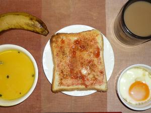 イチゴジャムトースト,カボチャのスープ,目玉焼き,バナナ,コーヒー