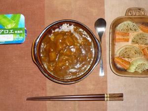 ビーフカレーライス,玉葱とニンジンのオーブン焼き,ヨーグルト