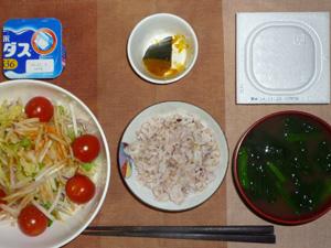 胚芽押麦入り五穀米,納豆,サラダ,カボチャの煮物,ほうれん草のおみそ汁,ヨーグルト