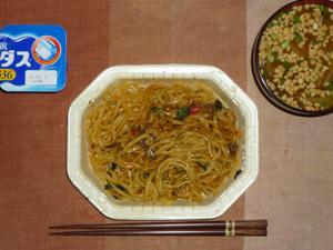 汁なし担担麺,納豆汁,ヨーグルト