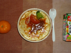 ポテトミートグラタン,野菜ジュース,みかん