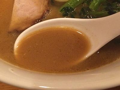 スープ1021