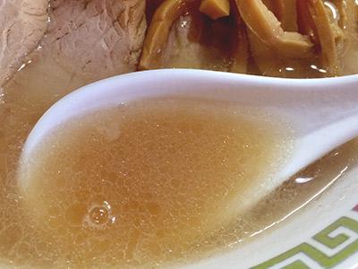 飛燕山形スープ141125