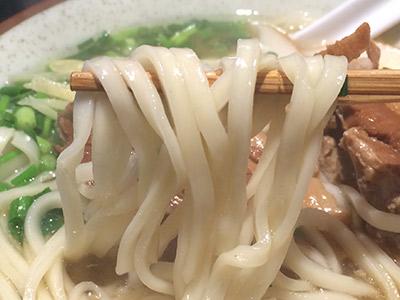 eiji麺141204