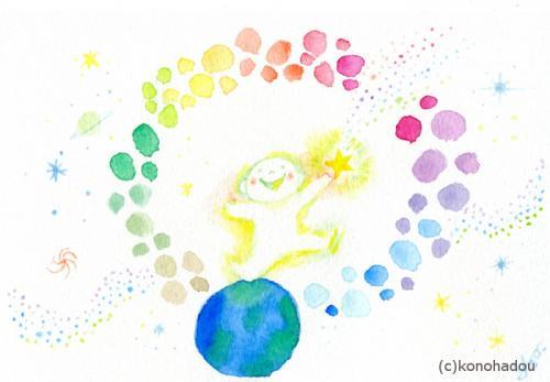 地球の遊び方600_72_convert_20130527110943