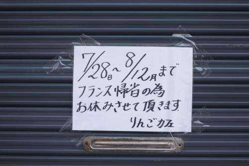 2013_0804_6.jpg