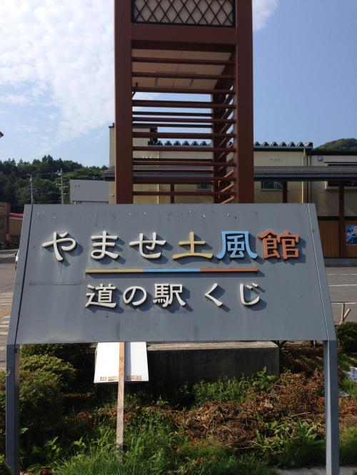 2013_0817_2.jpg
