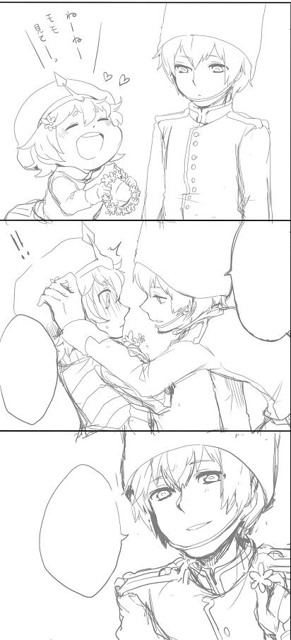 兵隊漫画12