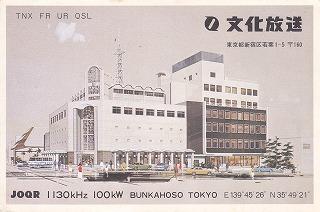 1977Bunka.jpg