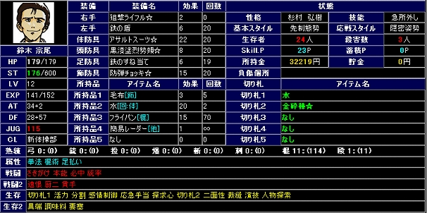201308072119452c3.jpg