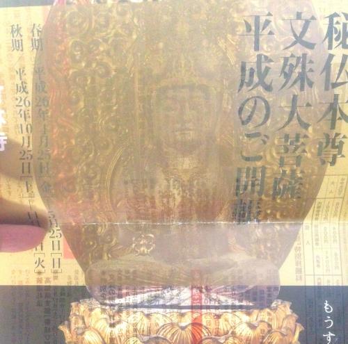 12竹林寺1
