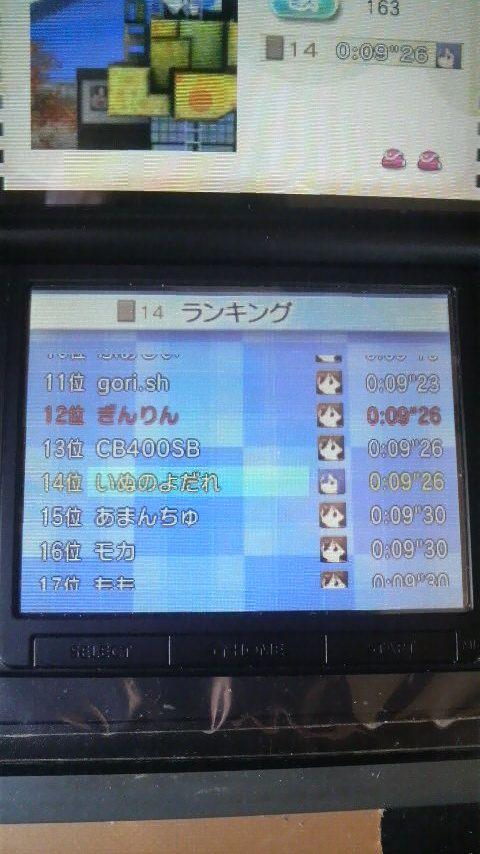 2013062716260000.jpg
