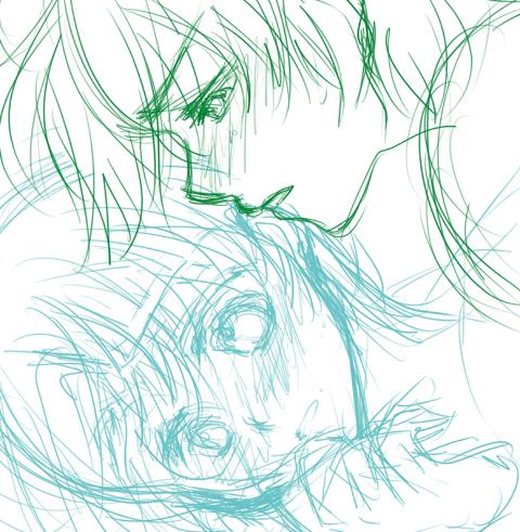 rana-manga001-blog.jpg