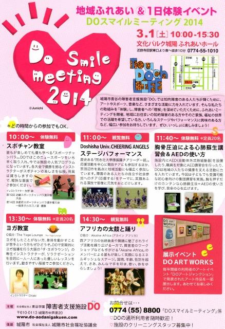smile meeting (438x640)