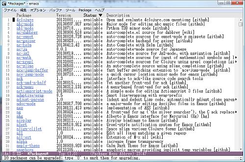 emacs_pkg_list.png
