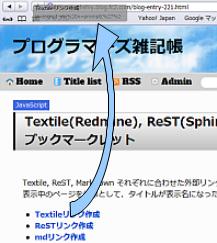 js_bookmarklet_wiki.png