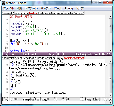 lang_erlang_emacs.png