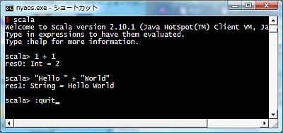lang_scala_internal.png