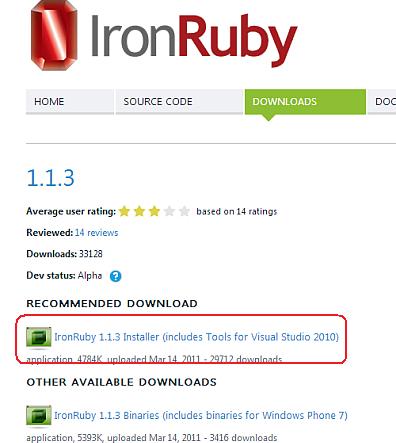 ruby_install_ir_dl.png