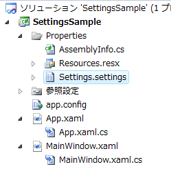 wpf_settings_proj.png