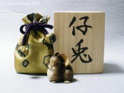 © 陽佳 2010「仔兎」DH000113.jpg