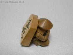 © 陽佳 2014「戦国駒 歩兵」P7310045.jpg