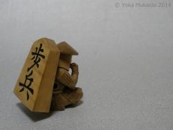 © 陽佳 2014「戦国駒 歩兵」①P7310053.jpg